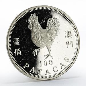 Macau 100 patacas Year of the Rooster proof silver coin 1993