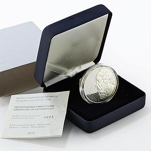 Greece 10 euro Hellenic Culture Philosophers Socrates silver proof coin 2012