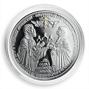 Congo 1000 francs Peter and Phewa religion faith silver coin 2010