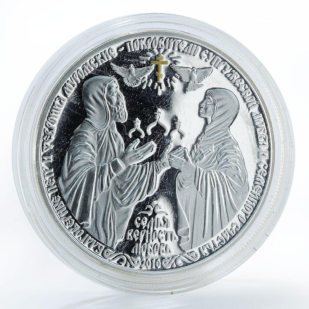 Congo 1000 francs Peter and Phewa religion silver coin 2010