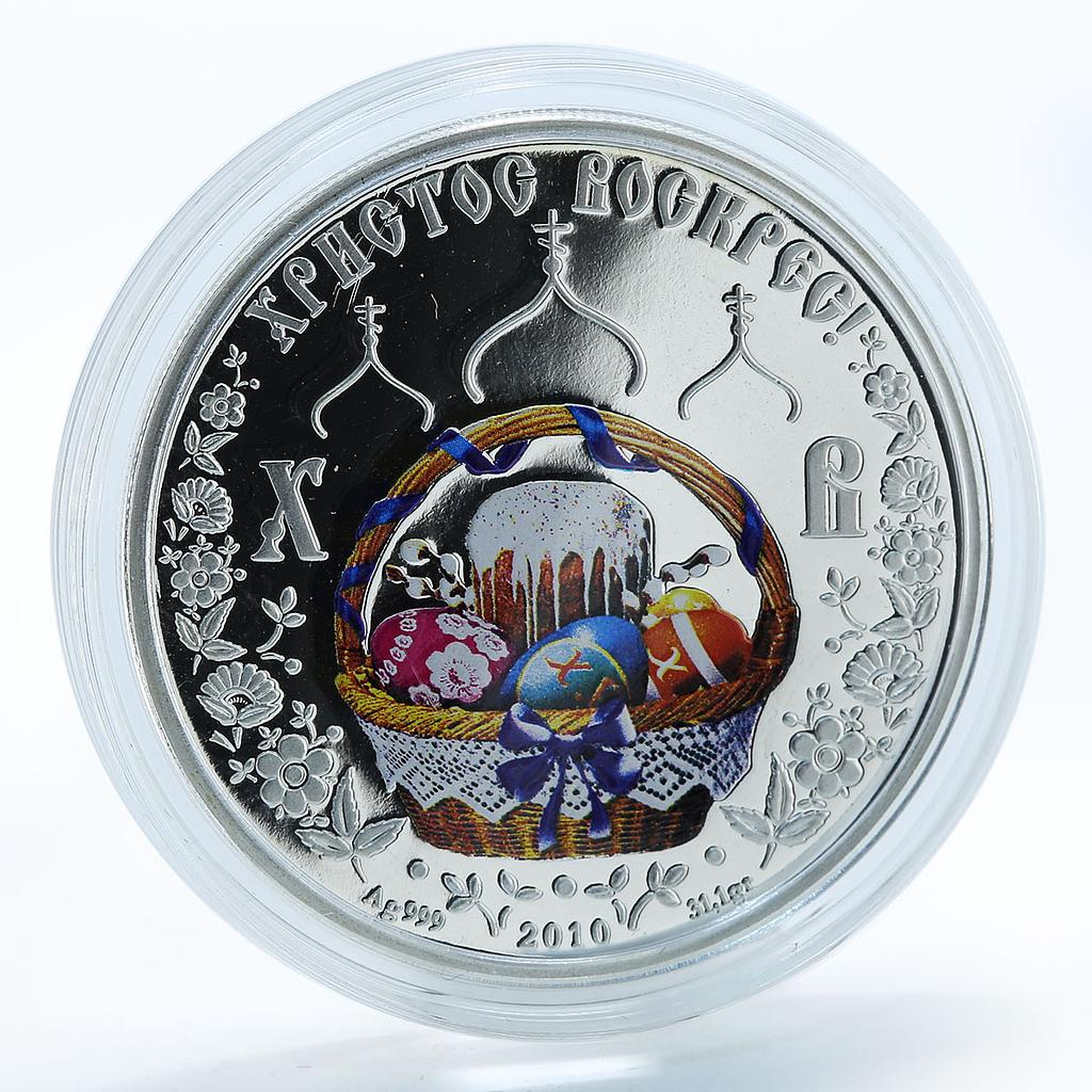Cook Island, 5 dollars, Christ is Rising, Easter, Hristos Voskrese, Silver, 2010