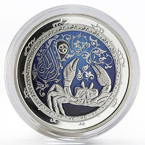 Lebanon 5 livres Zodiac Signs Cancer colored proof silver coin 2013