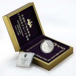 Cook Islands 5 dollars 80th Birthday Celebration of Emperor proof silver 2013