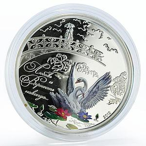 Cook Islands 5 dollars Love and Fidelity two swans colored proof silver 2012