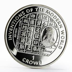 Isle of Man 1 crown Inventions of the Modern World Pi Cheng coin 1995