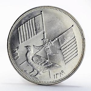 Ajman 5 riyals Chicken and state emblem silver coin 1969