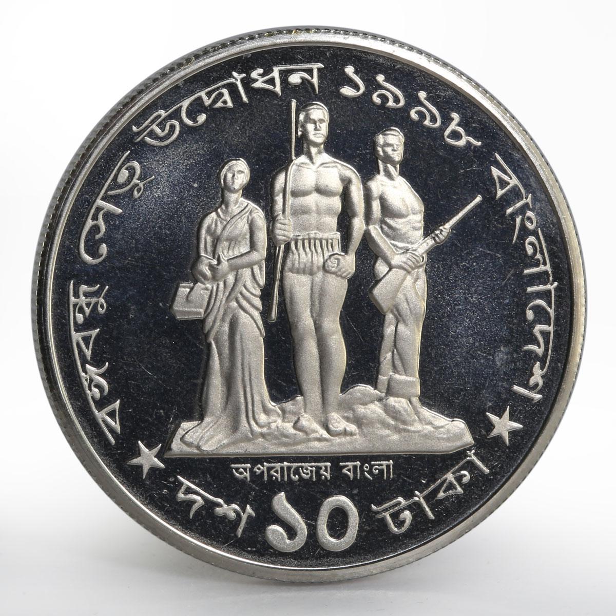 10 taka coin