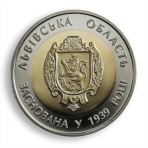 Ukraine 5 hryvnia 75 years of Lviv Oblast lion coat of arms bimetal coin 2014