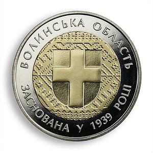 Ukraine 5 hryvnia 75 years of Volyn Oblast Lutsk castle swan bimetal coin 2014