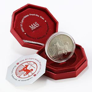 Singapore 2 dollars The Year of the Dog proof-like coin 2006