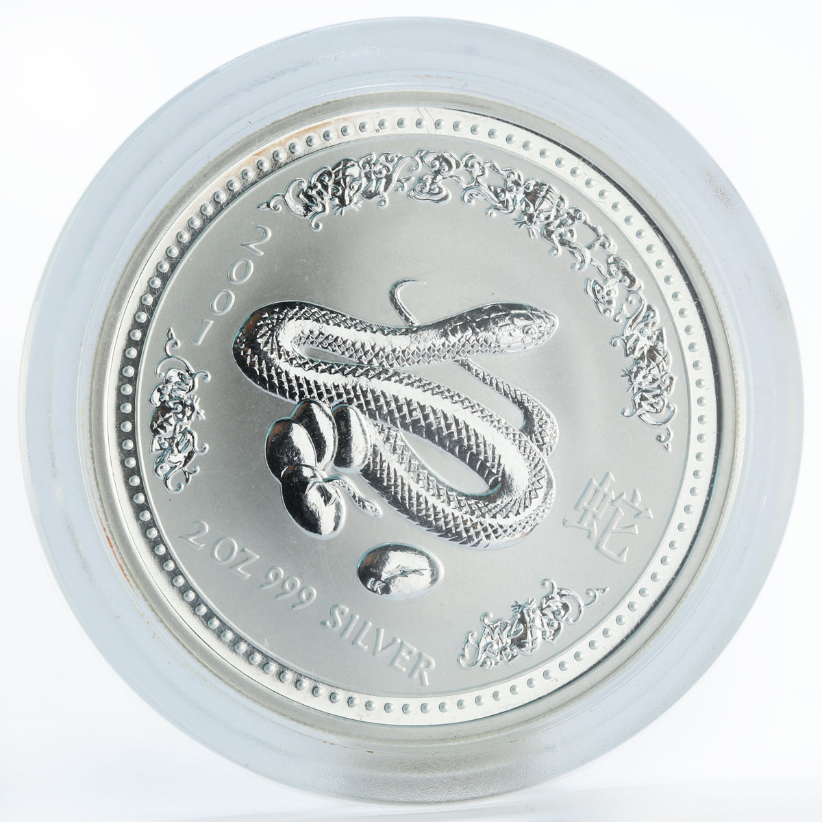 Australia 2 dollars Lunar Year Series I Year of the Snake proof silver coin 2001