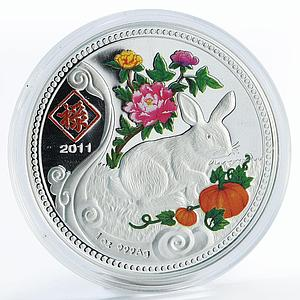 Malawi 20 kwacha Year of Rabbit Chinese horoscope colored proof silver coin 2011