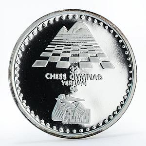 Armenia 100 drams XXXII Chess Olympiad in Yerevan proof silver coin 1996