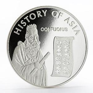 Mongolia 1000 togrog History of Asia Conficius proof silver coin 2003