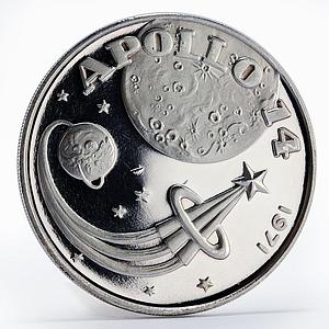 Fujairah 10 riyals Apollo XIV Moon Landing Program proof silver coin 1970