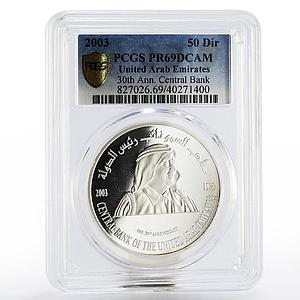 United Arab Emirates 50 dirhams Anniversary Central Bank PR-69 PCGS silver 2003