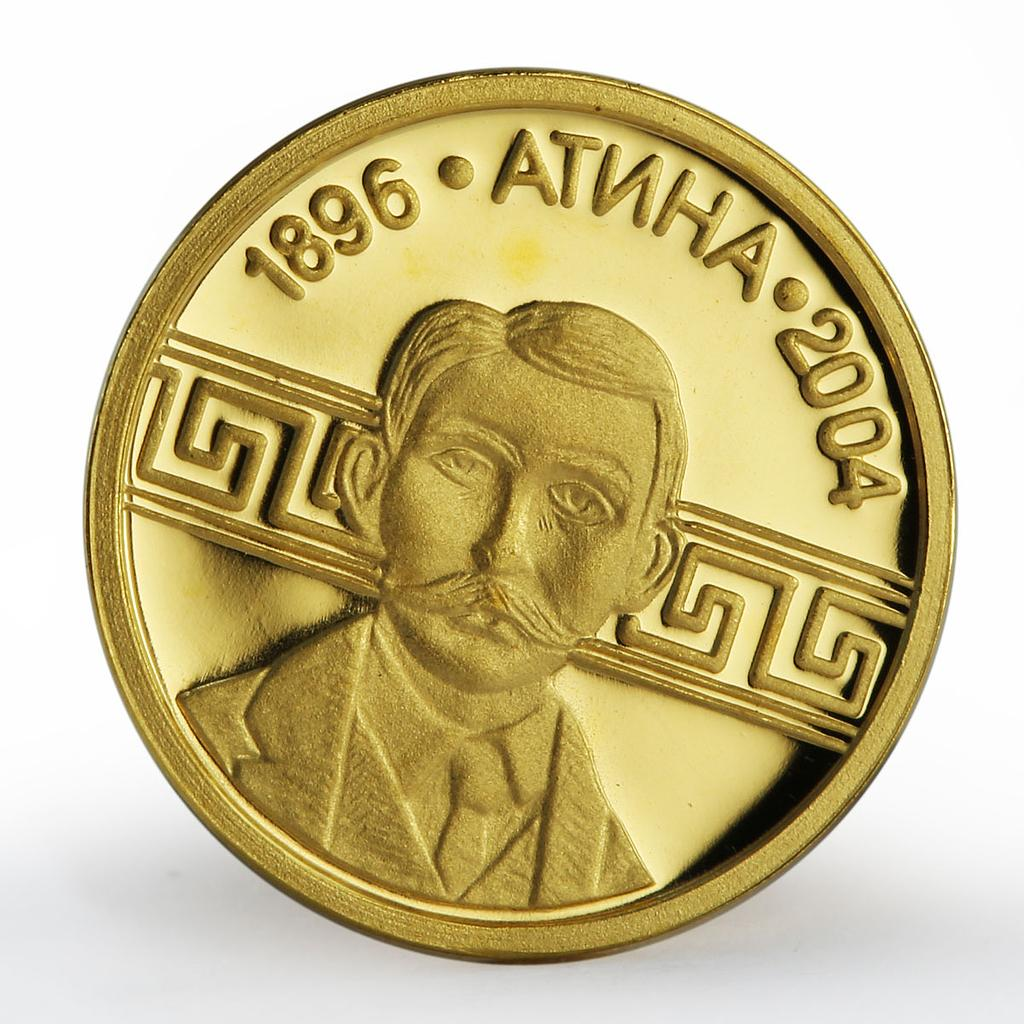 Bulgaria 5 leva Athens Olympic Games Pierre du Coubertin proof gold coin 2002