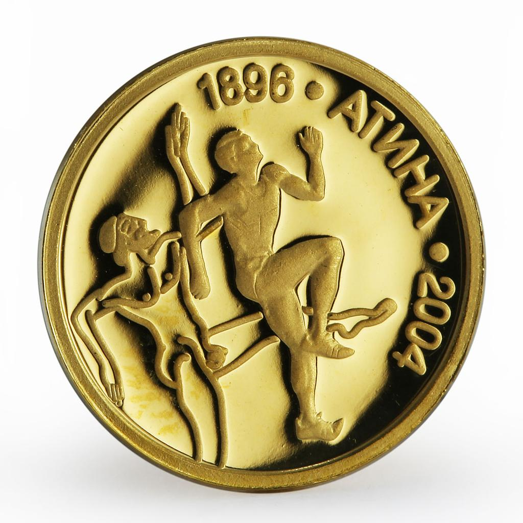 Bulgaria 5 leva Olympic Games Running Athens sport proof gold coin 2002