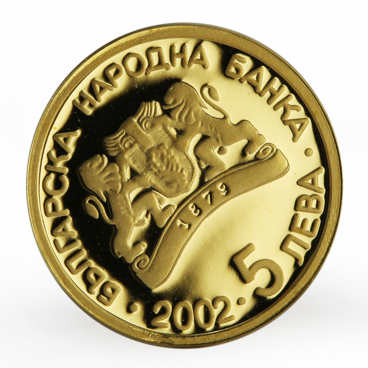 Bulgaria 5 leva Olympic Games Cycling Athens sport proof gold coin 2002