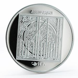 United Arab Emirates 50 dirhams Islamic Personality Sheikh Zayed silver 1999