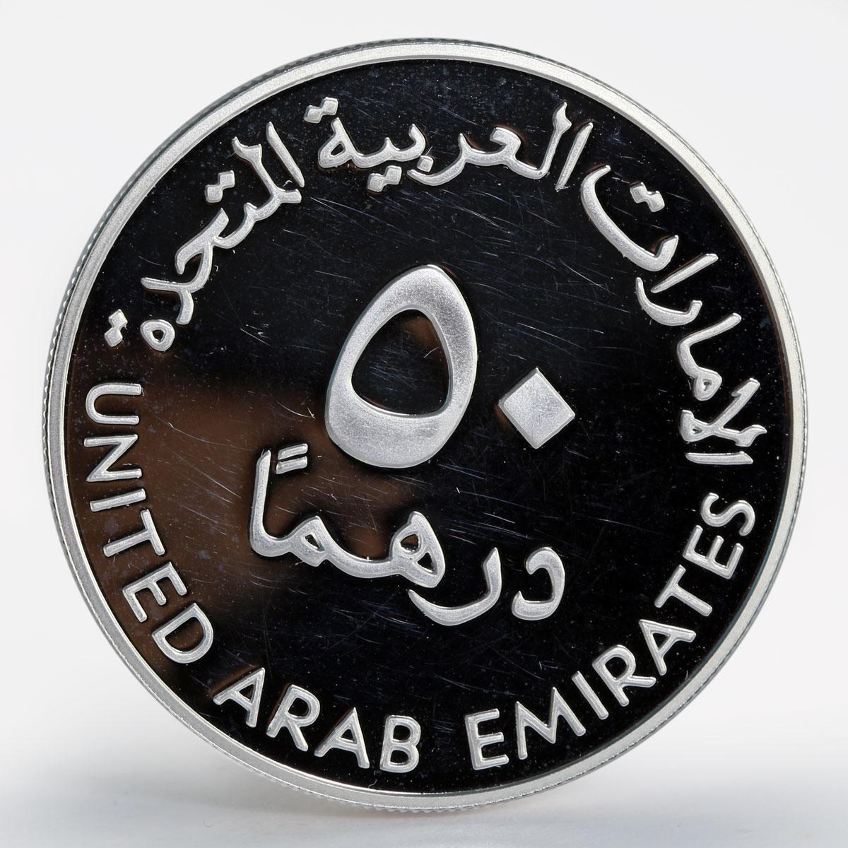 dubai coins