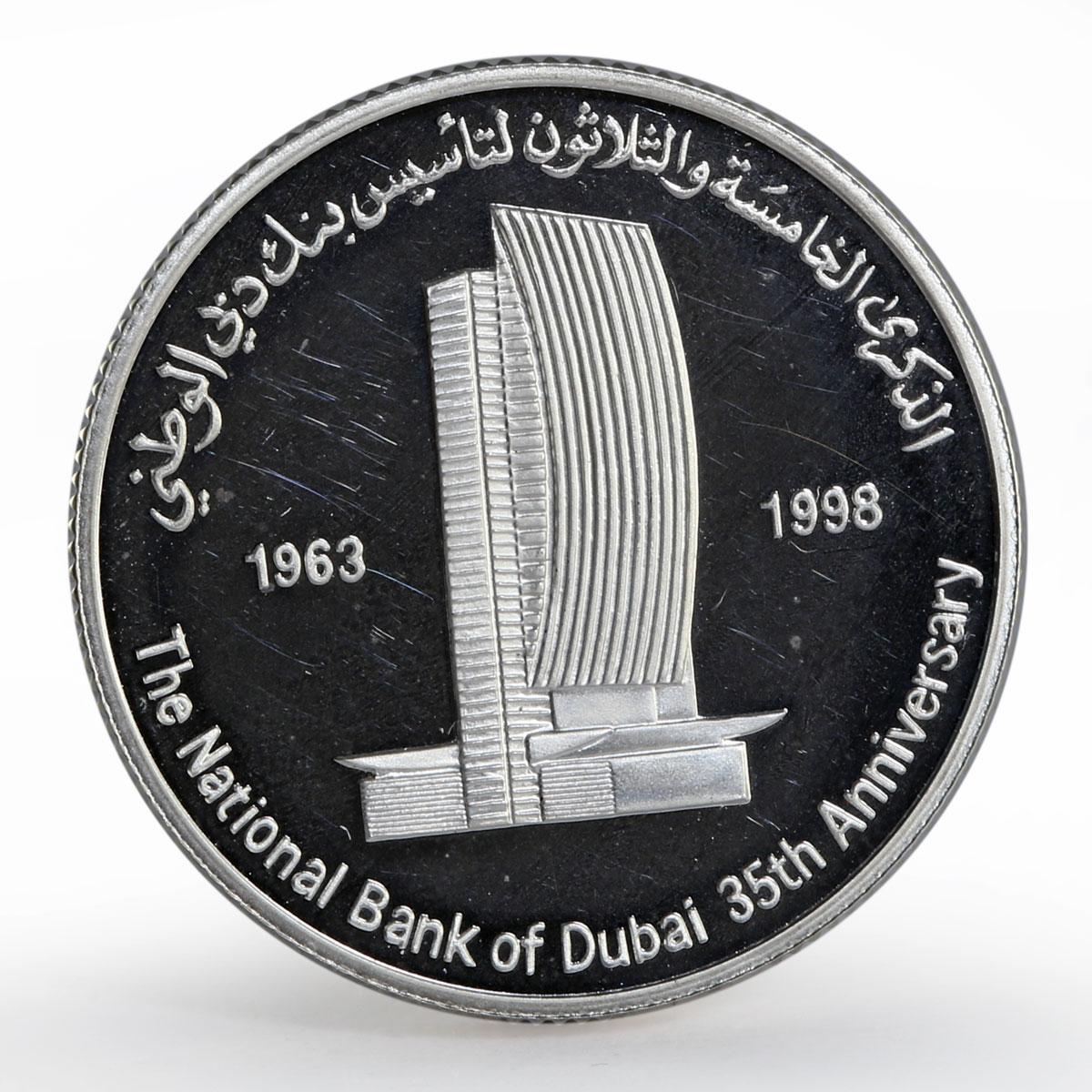 dubai coins pictures