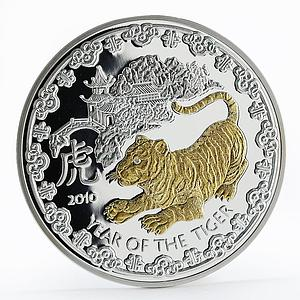 Rwanda 1000 francs Year of the Tiger gilded silver coin 2010