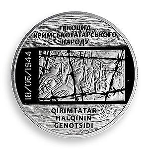 Ukraine 5 hryvnia Remembrance Tatar genocide victims nickel coin 2016