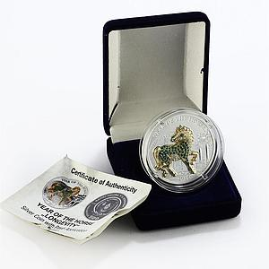 Rwanda 500 francs Year of the Horse Longevity crystals proof silver coin 2014