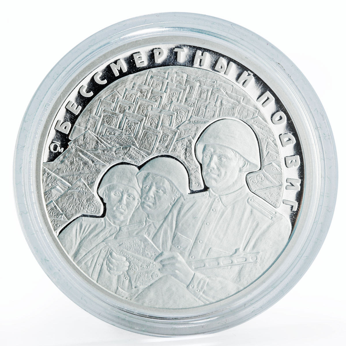 Cameroon 500 francs Immortal Feat Patriotic War soldiers  proof silver coin 2019