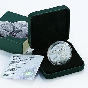 Cameroon 500 francs Seedsman Sower mill tractor proof silver coin 2020