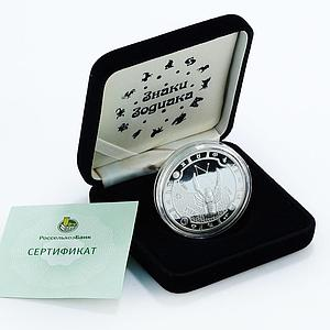 Gabon 2000 francs Zodiac Cancer proof silver coin 2014