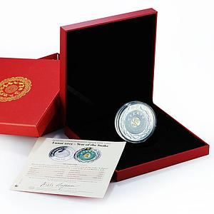 Laos 2000 kip Year of the Snake burmese jade ring gilded proof silver coin 2013