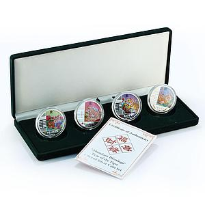 Malawi set of 4 coins Lunar Year of the Tiger Blessings colored silver coin 2010