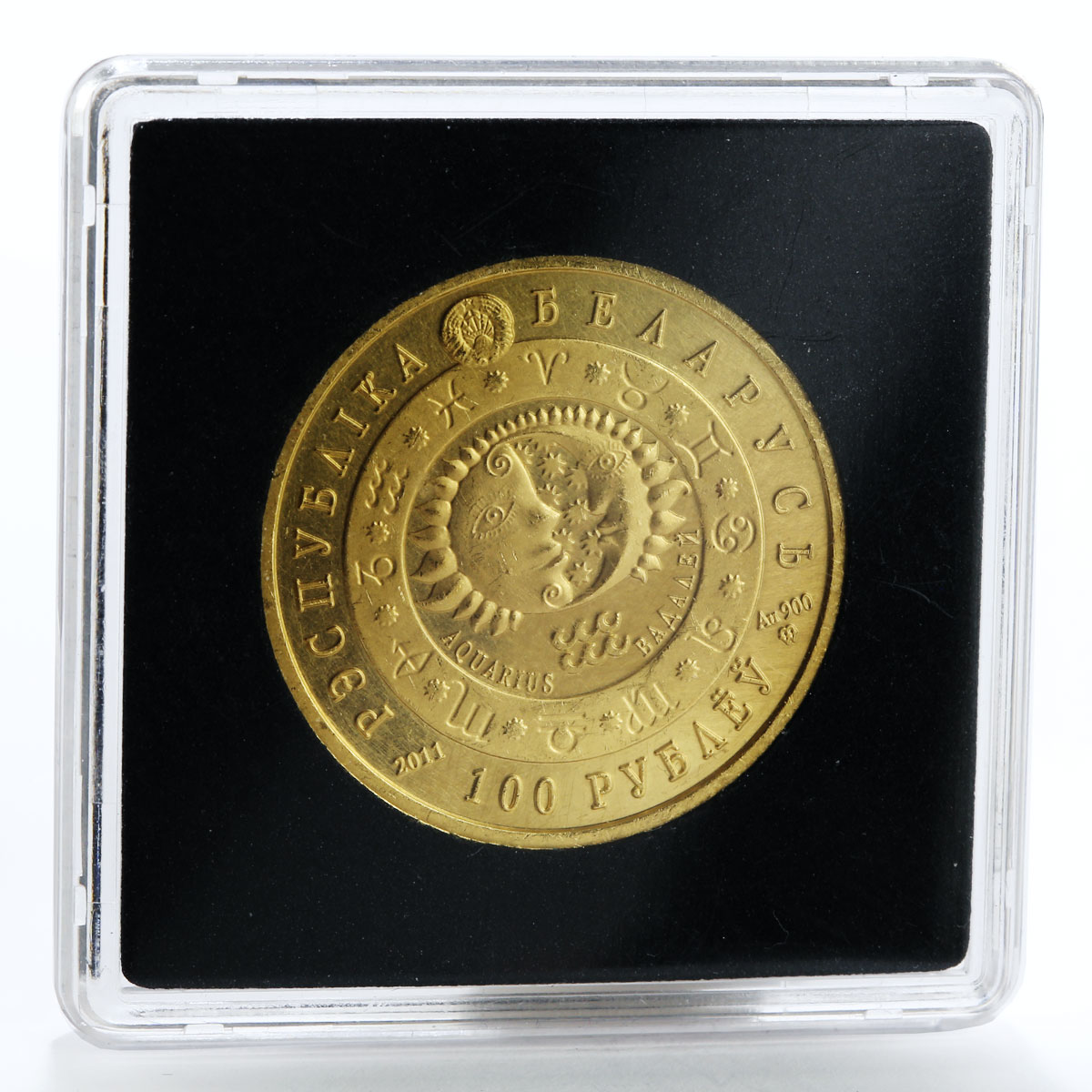 Belarus 100 rubles Zodiac Aquarius Child in bathtub Sun and Moon gold coin 2011