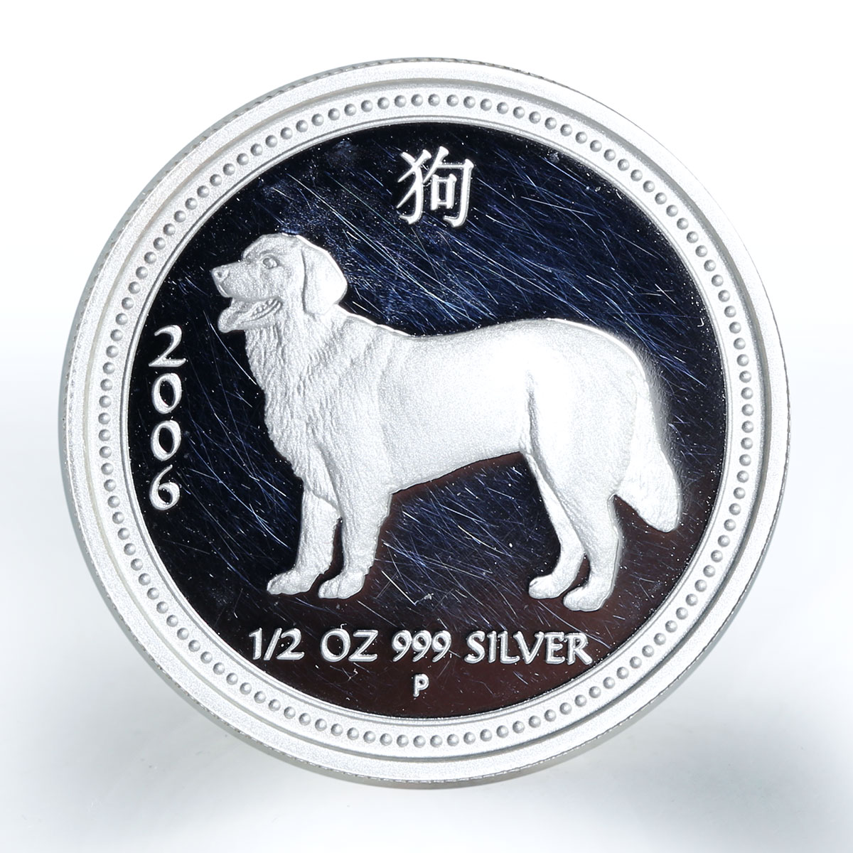 Australia 50 cents Year of Dog Lunar Calendar Series I proof silver coin 2006