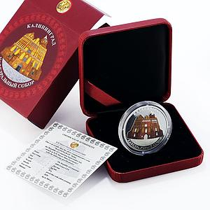 Cameroon 1000 francs Kaliningrad Cathedral church colored silver coin 2020