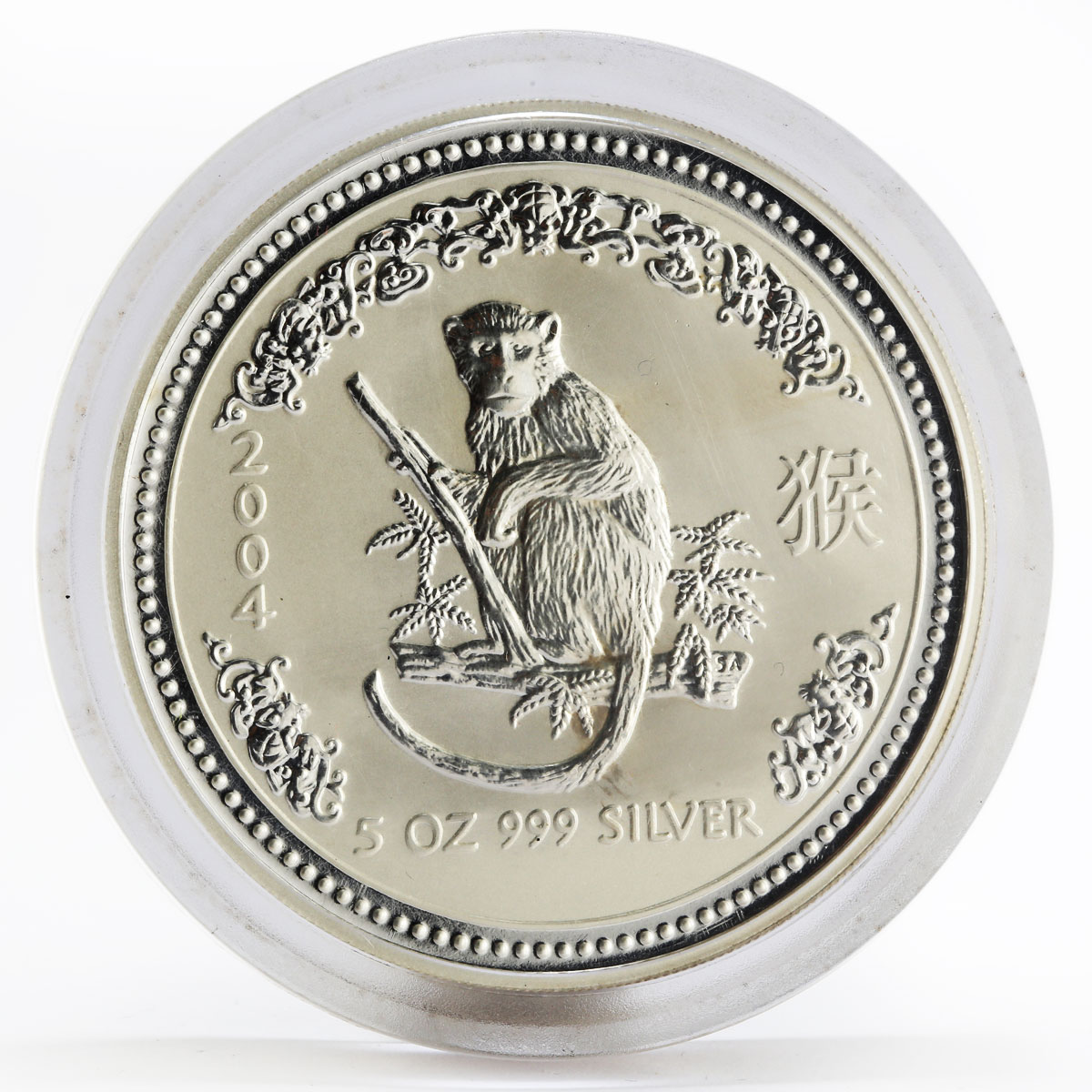 Australia 8 dollars Year of the Monkey Lunar Series I silver coin 2004