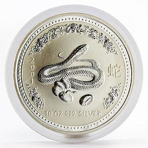Australia 10 dollars Year of the Snake eggs Lunar Series I silver coin 2001