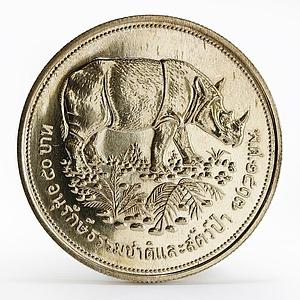Thailand 50 baht Wildlife Conservation rhinoceros silver proof coin 1974