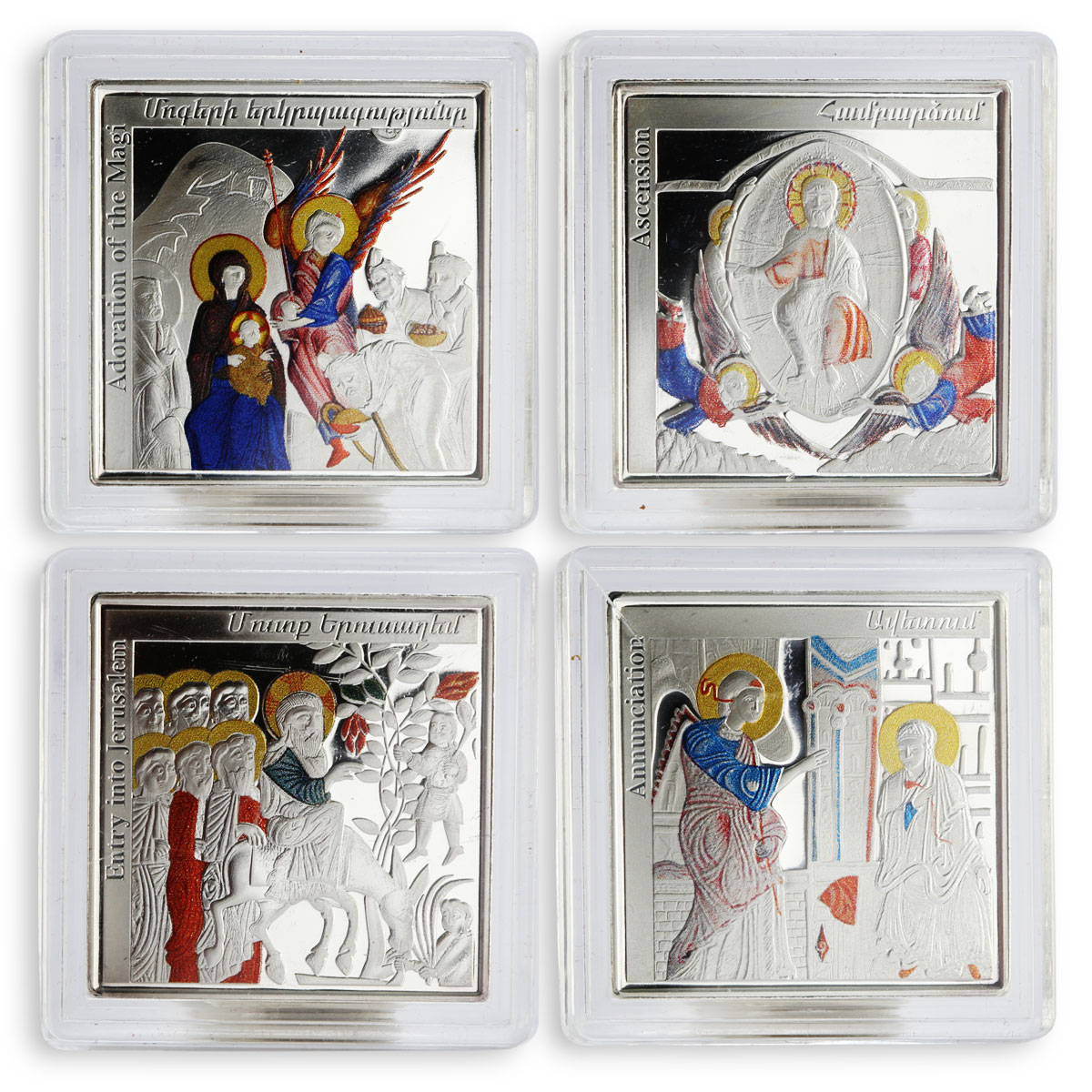 Armenia set of 4 coins Gospel Scenes Jesus Christ colored proof coin 2010