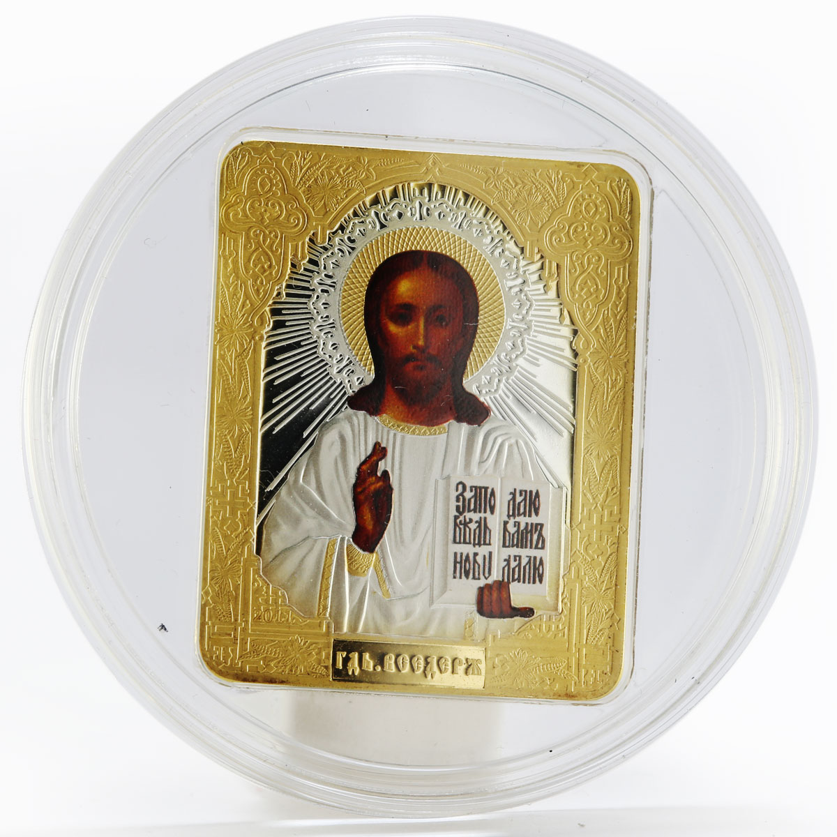 Cook Island 5 dollars Icons The Saviour orthdox gilded colored proof coin 2011