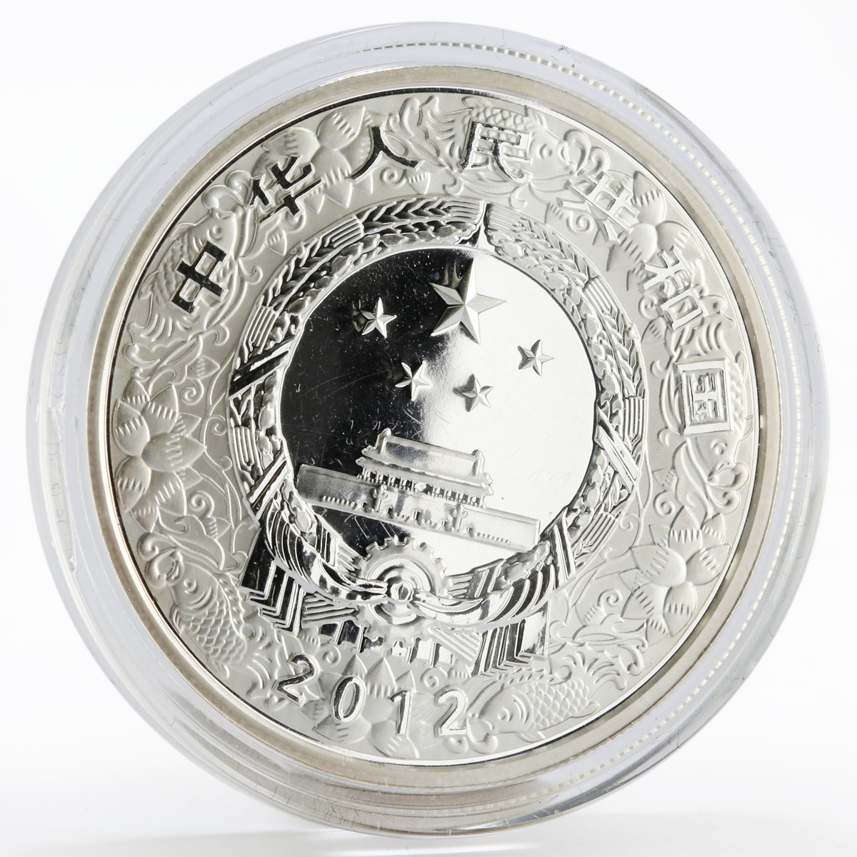 China 10 yuan Year of the Dragon Ren Chen colored proof silver coin 2012