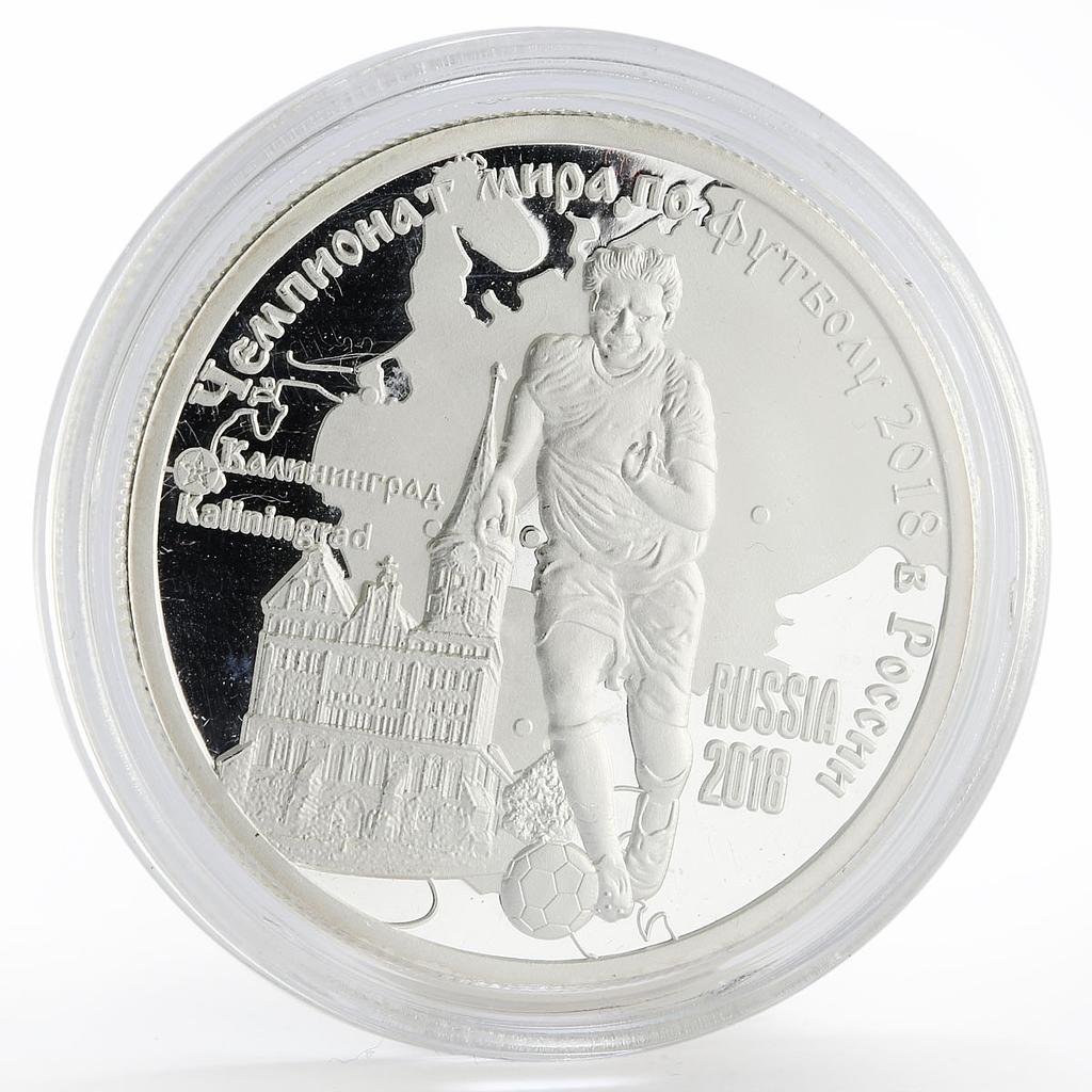 Cameroon 1000 francs World Cup Football 2018 Kaliningrad proof silver coin 2017