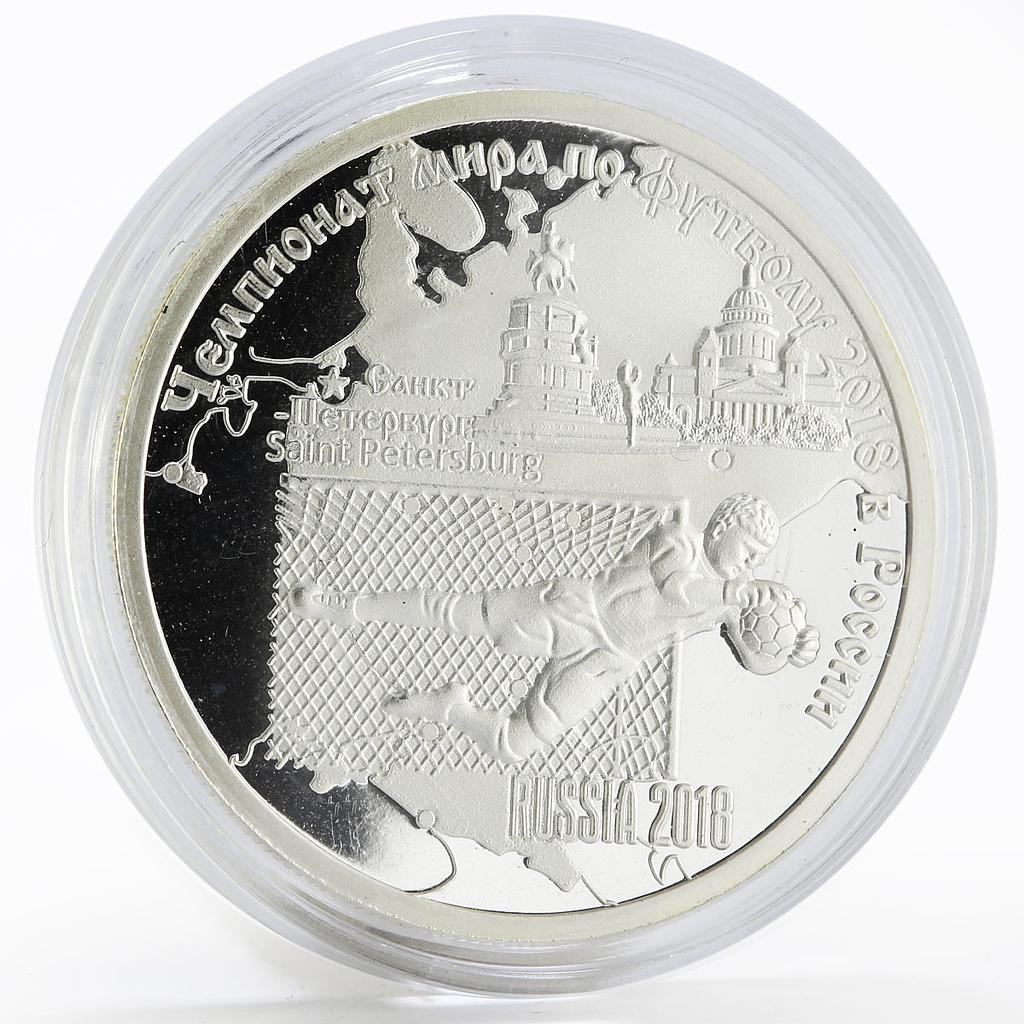 Cameroon 1000 francs World Cup Football 2018 Petersburg proof silver coin 2017