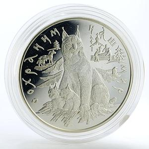 Russia 100 rubles Save Our World Lynx with kitten 1kg silver coin 1995