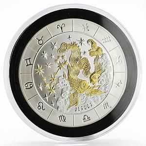 Rwanda 1000 francs Zodiac Pisces Fish silver gilded coin 2009