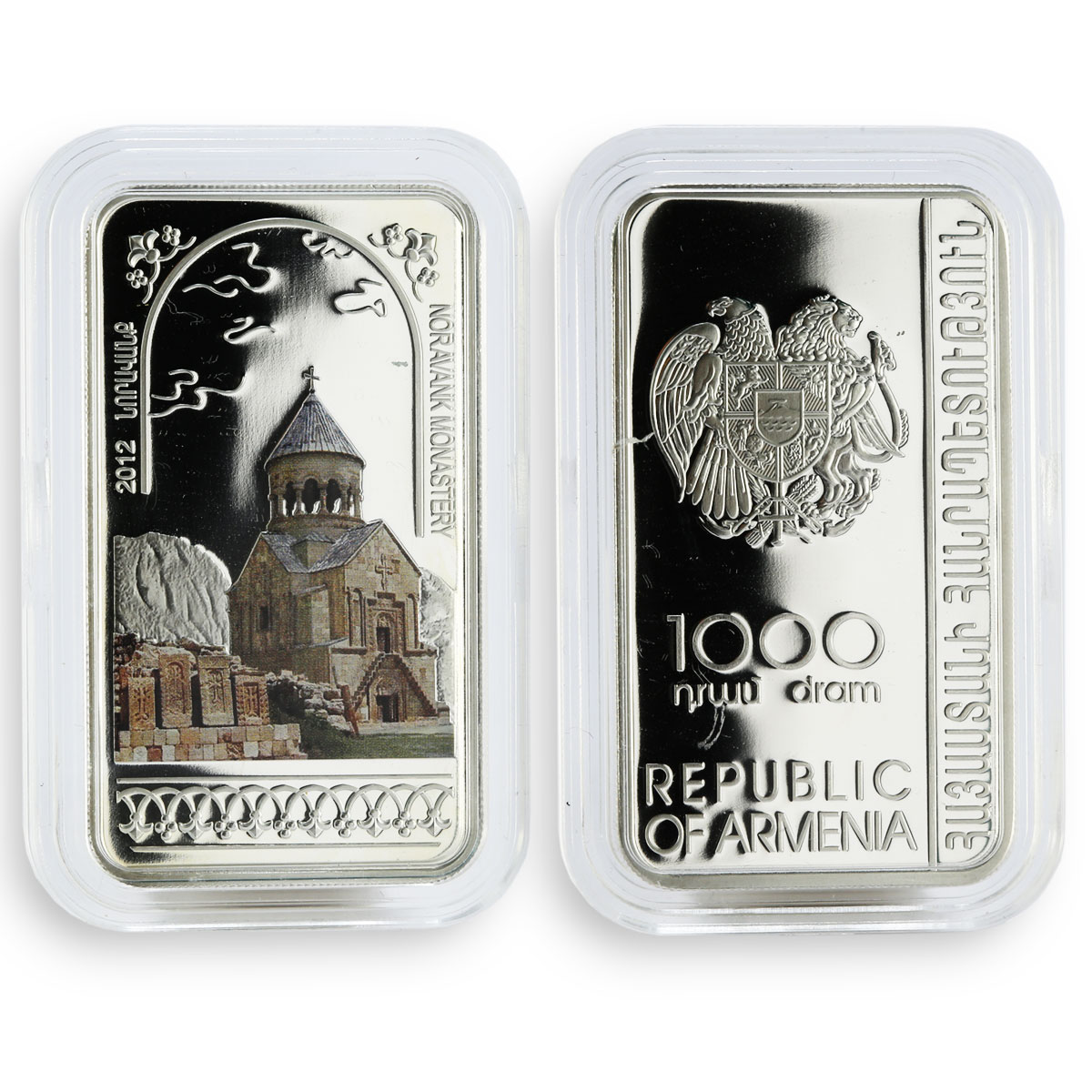 Armenia set of 6 coins 1000 dram Armenian Monasteries and Churches silver 2012
