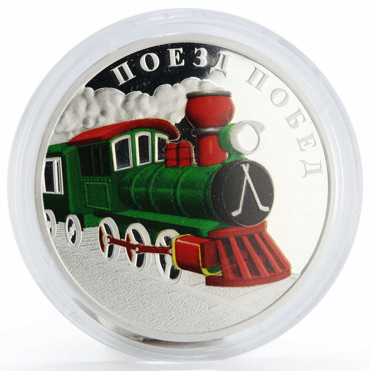 Cameroon 1000 francs Train of Winnings colored silver coin 2019