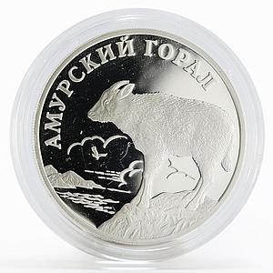 Russia 1 ruble Red Book series Amur Goral proof silver coin 2002